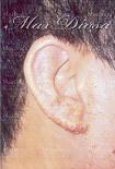 濕疹 - 耳